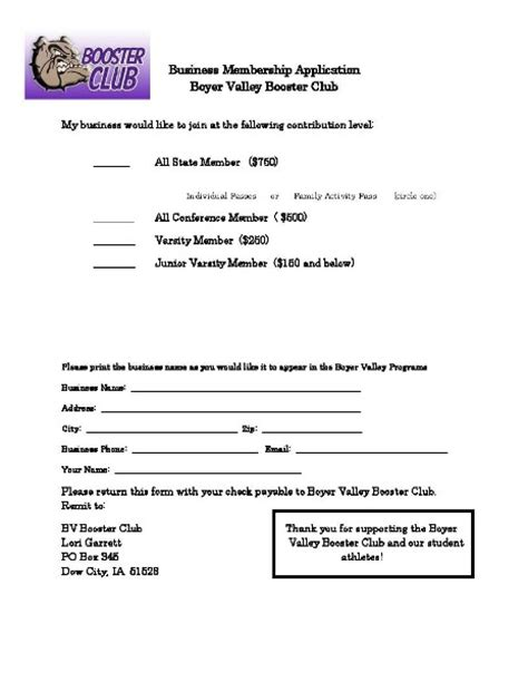 Boyer Valley Community School District Become A Booster Club Member Booster Club Minutes Template