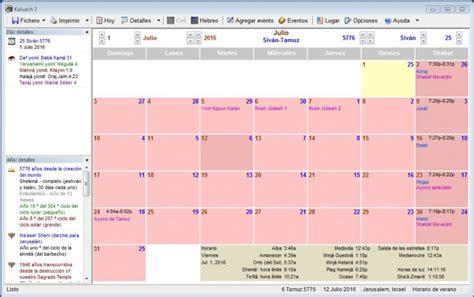Calendario Hebreo 2017 Calendario Jud 237 O 3 2 43 Descargar Gratis En Espa 241 Ol