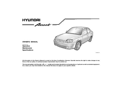 2005 hyundai accent repair manual 2005 hyundai accent owners manual