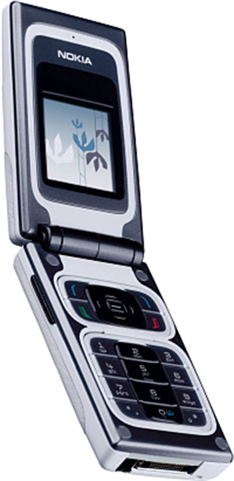 Cover Nokia 7200 nokia 7200 mobile gazette mobile phone news