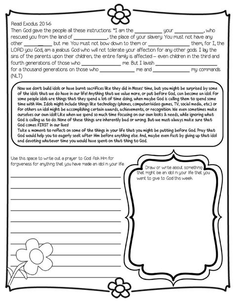 Marvelous Church Of Christ Bible Study Material #9: Daily-devotional-on-the-ten-commandments-ideal-for-4th-8th-all-about-the-ten-commandments-for-kids-free-printable.jpg