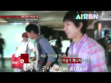 lee seung gi manager ent news 26 8 tvn e news lee seung gi s manager youtube