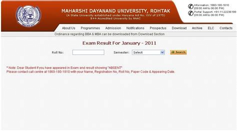 Mdu Mba Entrance Result by Examinations Results Result Of Bba Mba Mdu
