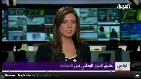 the tv arab arab live tv pro for android arab live tv pro 1