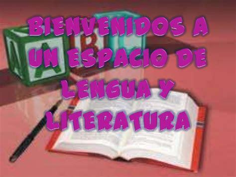 imagenes visuales lengua y literatura lengua y literatura imagenes de lengua y literatura