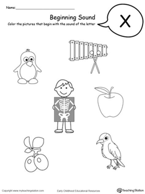 kindergarten words that start with x scalien