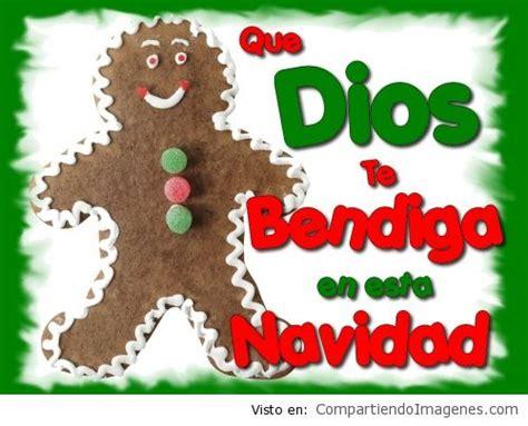 imagenes de feliz navidad que dios los bendiga dios te bendiga en esta navidad imagenes cristianas para