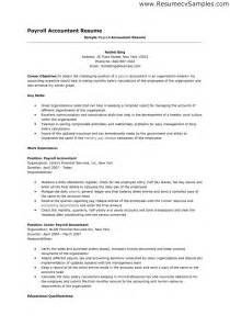 payroll accountant resume accountant resume sample and tips