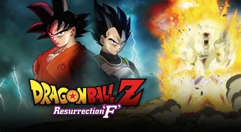 resurrection      dragon ball  fans
