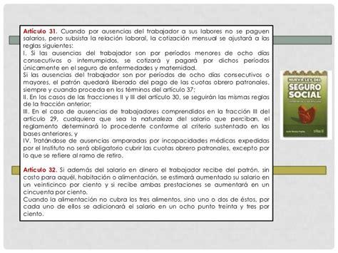 ley de infonavit salario y sueldo ley de infonavit y ley