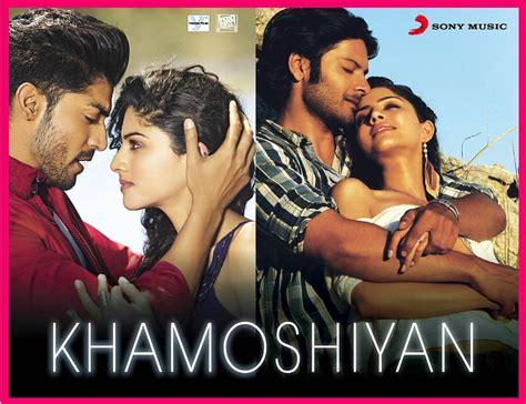 download free mp3 khamoshiyan khamoshiyan mp3 song by arijit singh riskyjatt com