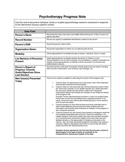 Sle Of Psychologist Session Note Google Search Couples Therapy Progress Note Template