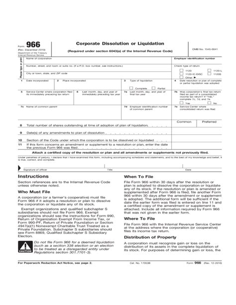 section 6043 a of the internal revenue code form 966 corporate dissolution or liquidation 2010