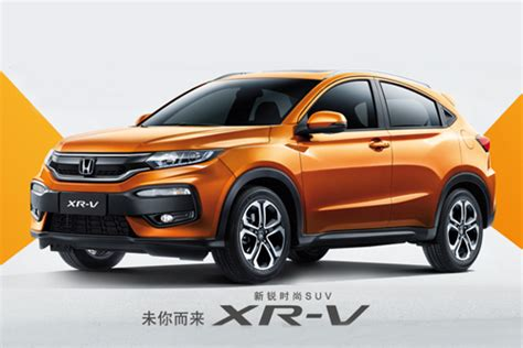 honda xrv honda xr v china auto sales figures