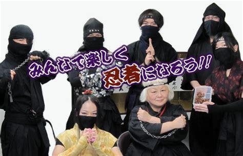 anime untuk anak anak dicari ninja untuk mengajar anak anak sd di jepang