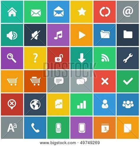 icon design basics flat icons set basic internet vector photo bigstock
