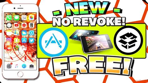 x mod game cydia get free paid apps hacked games cydia tweaks no