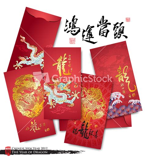 new year packet new year money packet ang pau design with