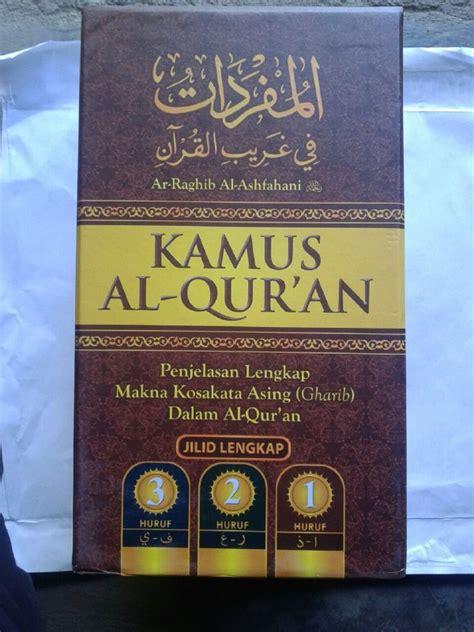 Al Quran Al Karim Buku Al Quran B56 buku kamus al qur an penjelasan lengkap makna kosa kata asing gharib