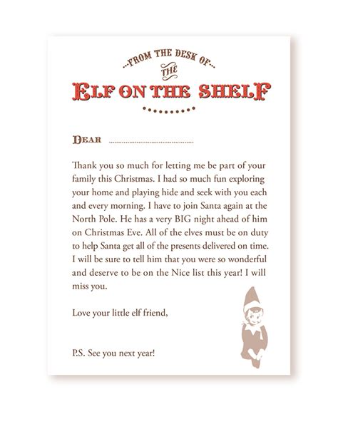 printable elf on a shelf goodbye letter serendipity soiree freebie your very own goodbye letter