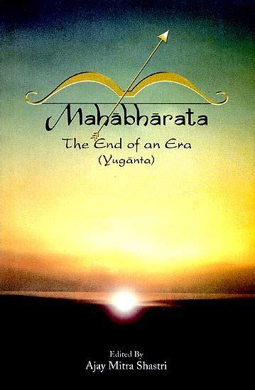 end of an era the colony books mahabharata the end of an era yuganta