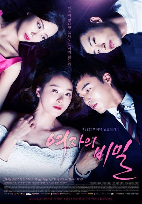 chief kim episode 06 eng sub kdramawave 187 women s secret 187 korean drama