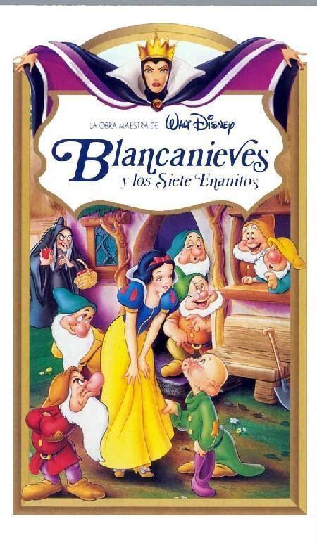 blancanieves y los siete blancanieves y los siete enanitos mundo disney