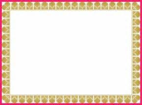 Certificate Border Letter Certificate Border Template Bio Letter Format