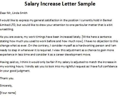 Thank You Letter Boss For Salary Increase Sample salary increase letter sample salary increase letter template