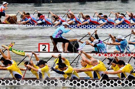 dragon boat racing sydney 2018 celebrate chinese new year 2018 in sydney lunar new year
