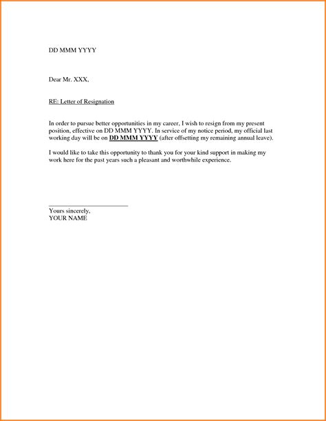 Resignation Letter Template Doc by Resignation Letter Template Doc Formal Letter Template