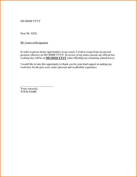 resignation etiquette tips and advice sle i quit letter