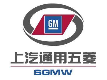 wuling logo file sgmw logo jpg
