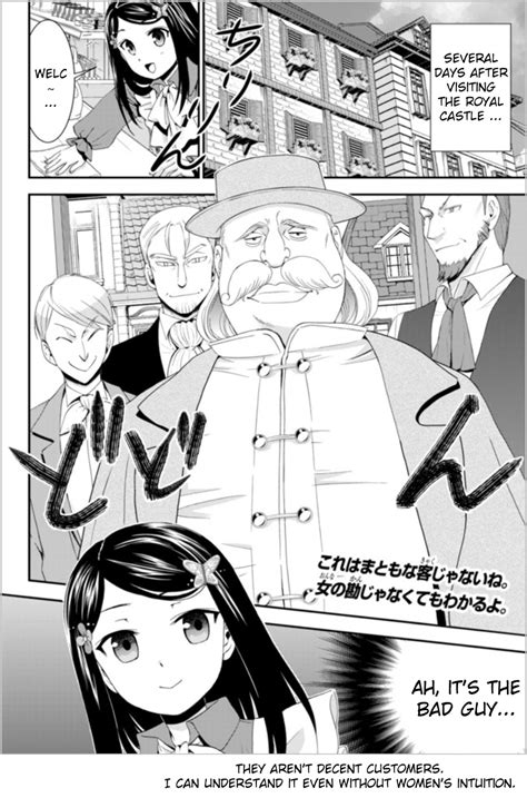 I Shall Survive Using Potions! Chapter 78 Bahasa Indonesia