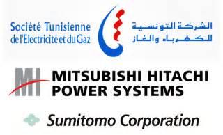 Mitsubishi Sumitomo Kapitalis Energie Une Centrale 233 Lectrique Au Gaz 224 Rad 232 S
