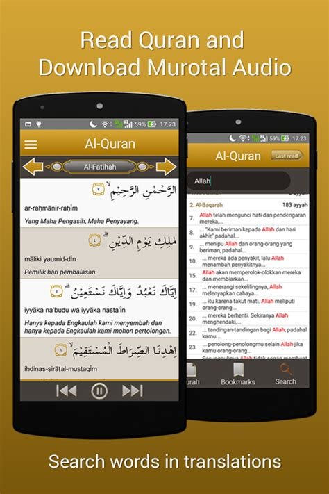 quran android quran android offline free android apps on play