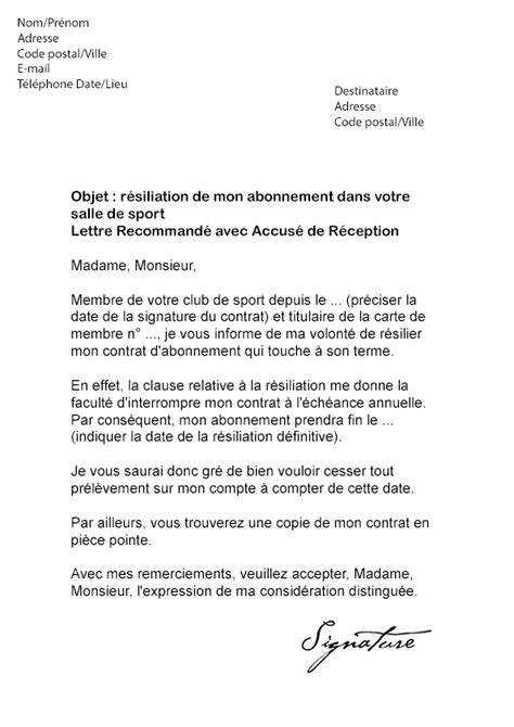 Lettre De Resiliation Keepcool 10 Lettre De Motivation Sport Lettre Administrative