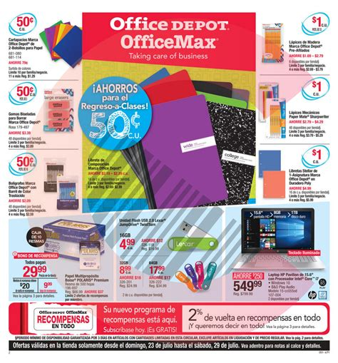 shopper officemax july 23 p1 cuponeando pr