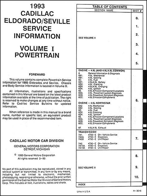 service manual book repair manual 1997 cadillac eldorado interior lighting service manual service manual pdf 1993 cadillac eldorado manual service manual car service manuals pdf 1993