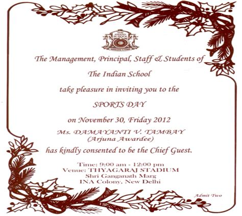 design of invitation card for sports day sports day 2012 invitation card the indian school
