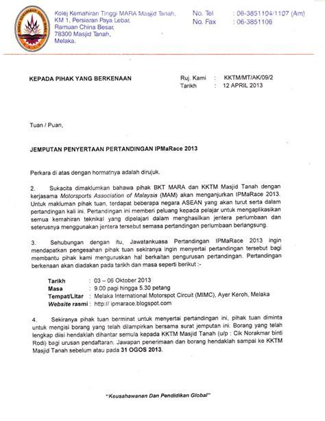 ipmarace surat jemputan ke ipmarace2013
