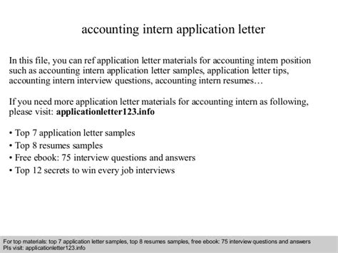 application letter for internship accounting accounting intern application letter