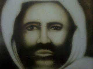 Lautan Hakikat Syekh Abdul Qadir Al Jilani nurkasih nurhidayat risalah al ghautsiyyah perisai gaib