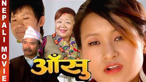 film 2017 nepali new nepali movie aashu full movie new nepali 2017