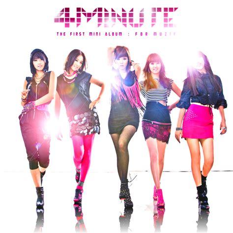 4minute For Muzik 4minute for muzik 5 by awesmatasticaly cool on deviantart