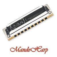 M Suzuki Harmonica Suzuki Harmonica M 20 Manji Select Key New Ebay