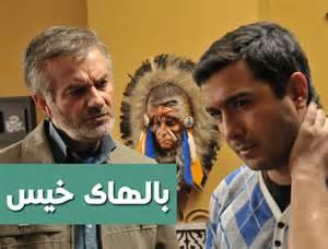 iranproud tv series