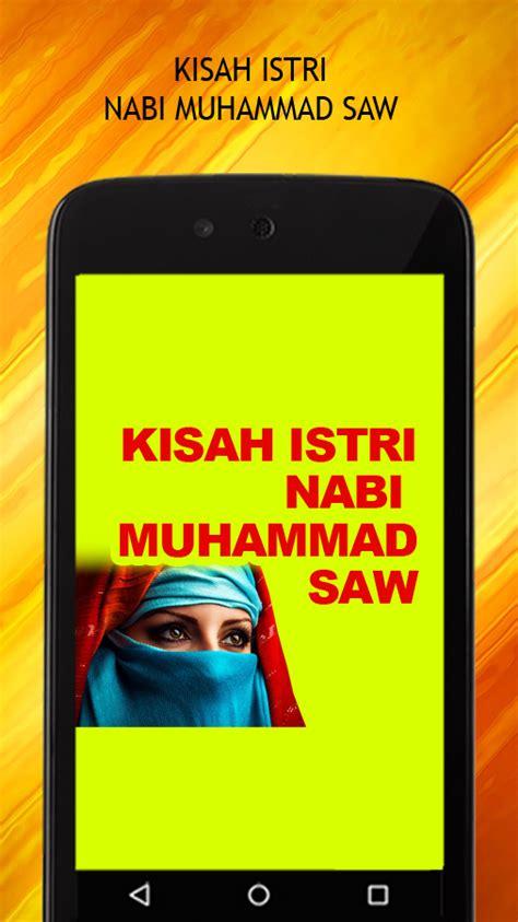 film kisah nabi muhammad download download kisah istri nabi muhammad saw on pc choilieng com