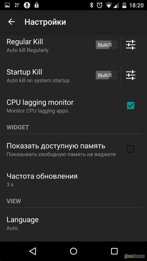 go taskmanager ex pro apk go taskmanager ex pro rus скачать бесплатно indaletsri s