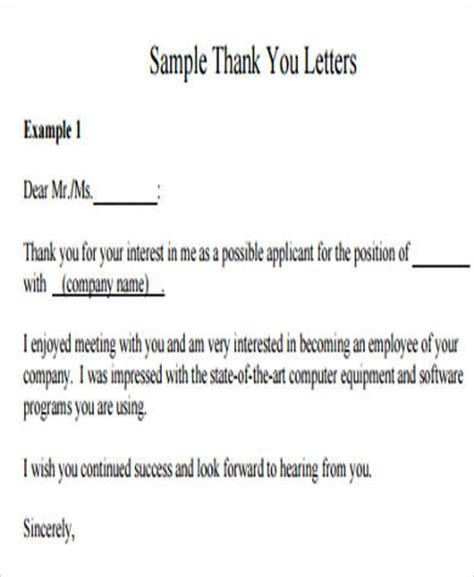 Application Letter Thank You Sle Application Letter 8 Exles In Word Pdf